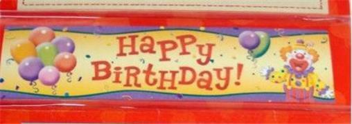 Classroom Decoration Happy Birthday ~ Happy birthday banner bulletin board teacher supplies