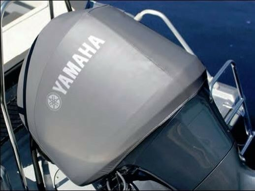 Yamaha outboard engine cover f50f f60c 50 60hp 4 for Yamaha boat cover