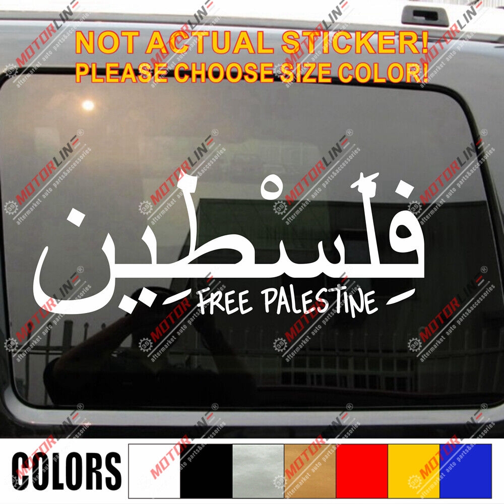 Free Palestine Israel Muslimarab Gaza Car Decal Sticker Ebay