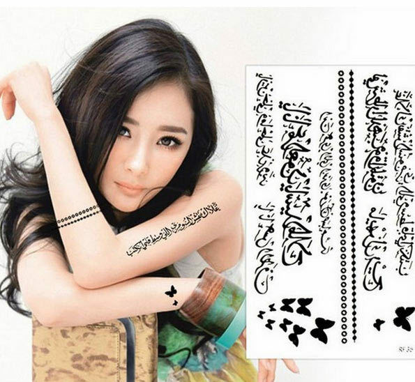 Arabic Word Temporary Tattoos Butterfly Black Waterproof