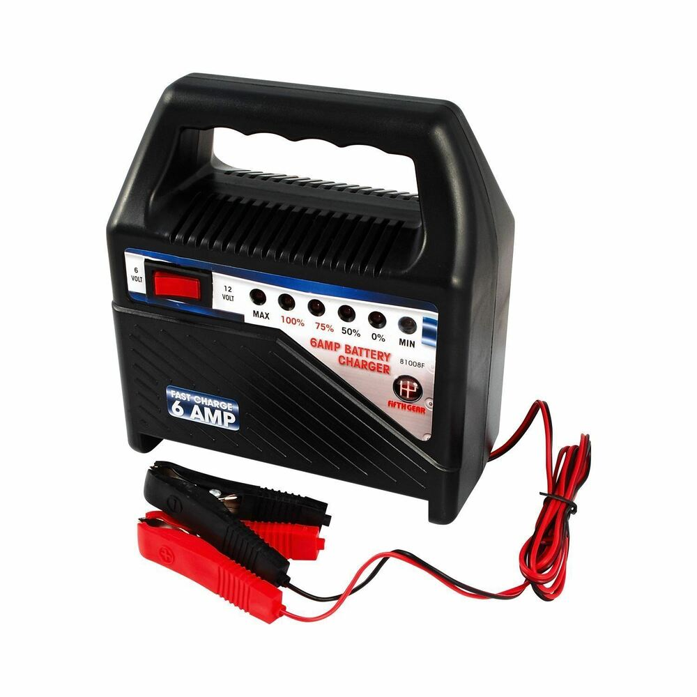 6 AMP BATTERY CHARGER CAR PORTABLE COMPACT MOTORHOME