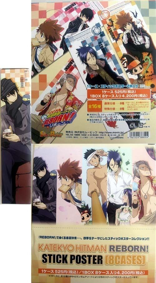 Hitman Reborn Autumn Stick Poster Pack Of 2 Random Posters Anime MINT