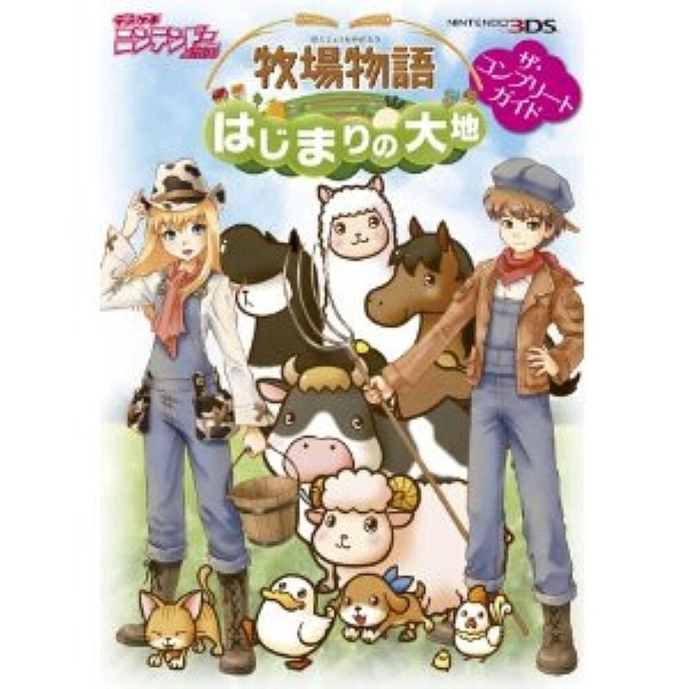 Harvest moon snes dating guide : 24 year old woman dating 36