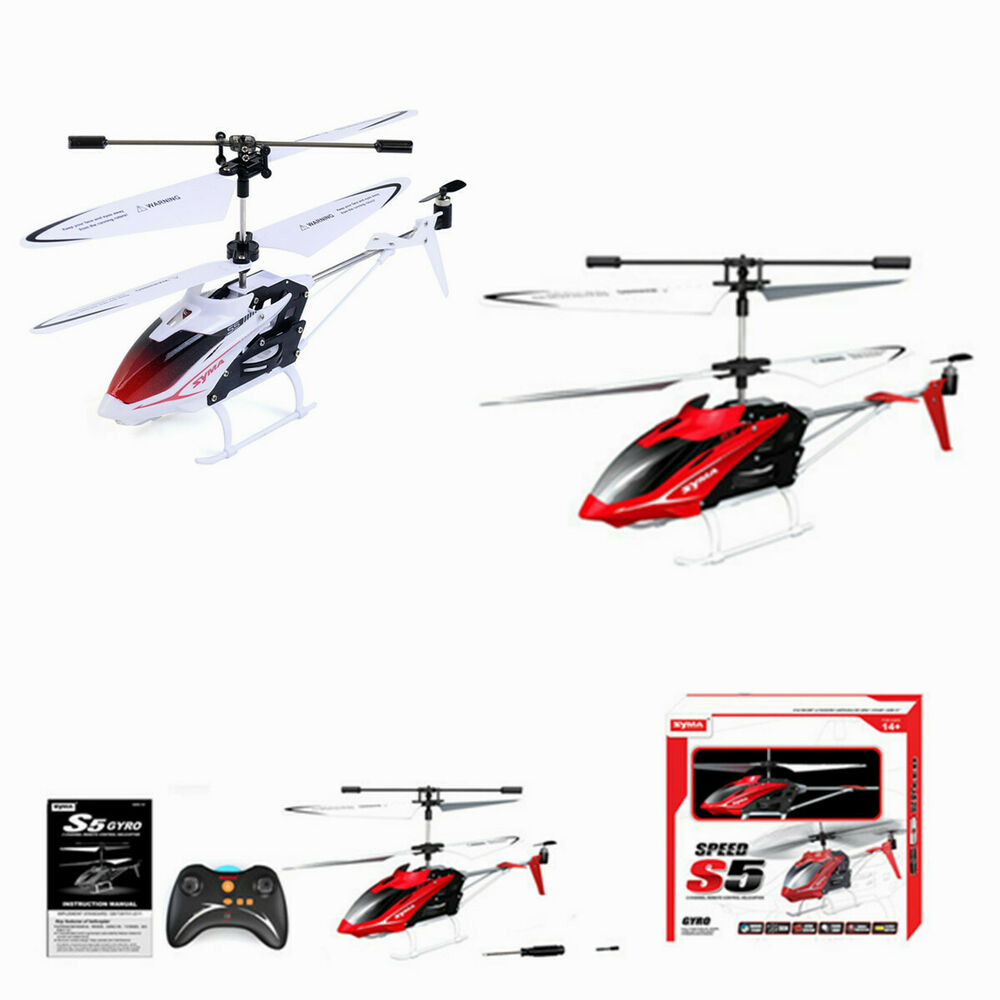 SYMA S107G 3CHANNEL INDOOR HELICOPTER INFRARED REMOTE ...