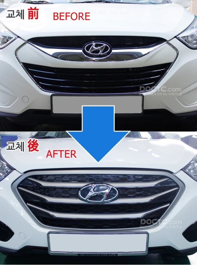 Fit For 11 12 13 14 Hyundai New Tucson Radiator Grille