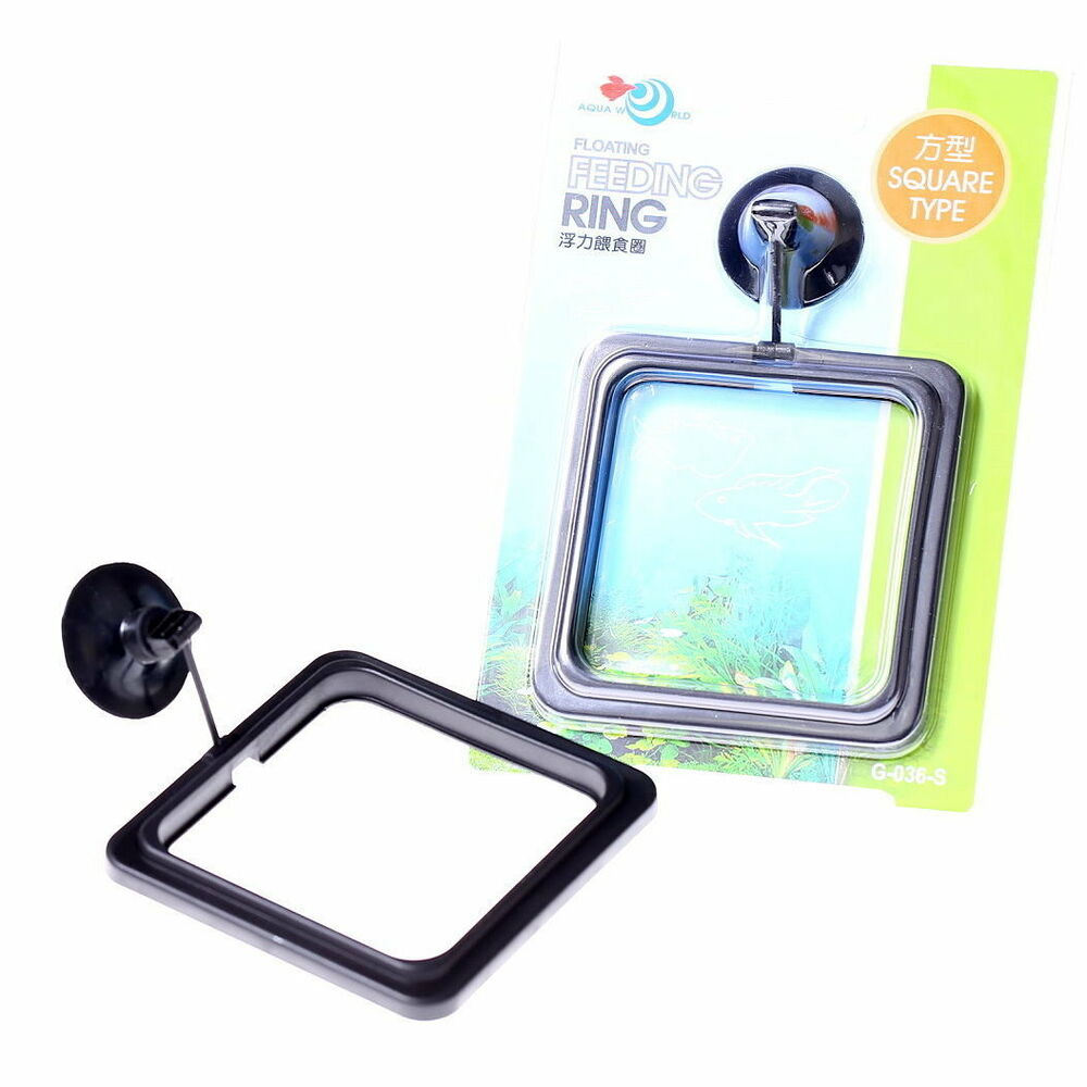Fish feeding square aquarium fish tank ring feeder for Fish feeding ring