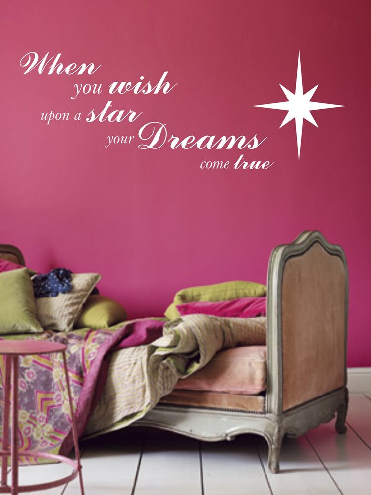 when you wish upon a star walt disney quote wall art