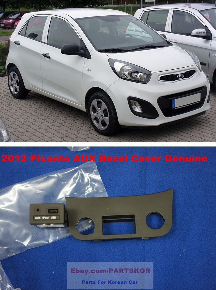 for 2012 kia picanto new morning aux usb jack assy. Black Bedroom Furniture Sets. Home Design Ideas