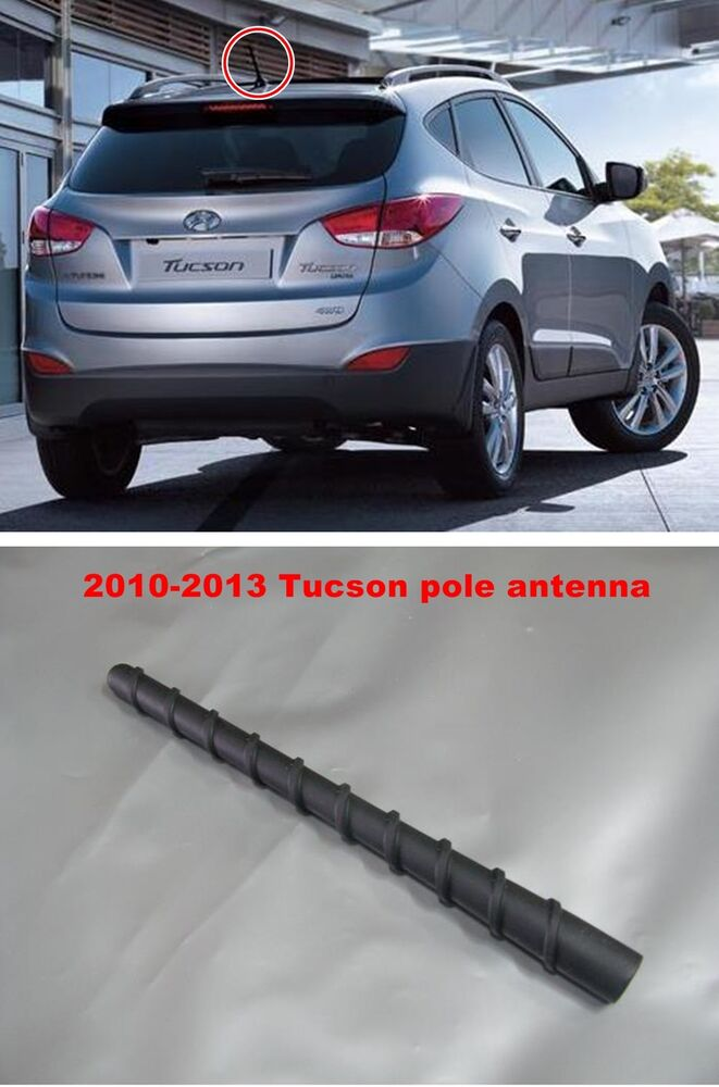 for 2011 2014 hyundai tucson ix loop combi pole antenna am. Black Bedroom Furniture Sets. Home Design Ideas
