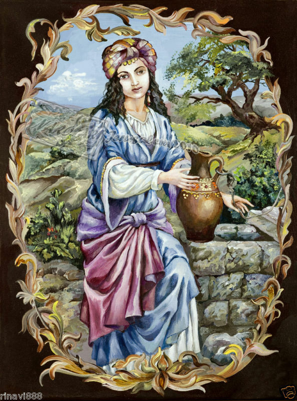 Rebecca At The Well Giclee Canvas Tanach Bible Israel Ebay