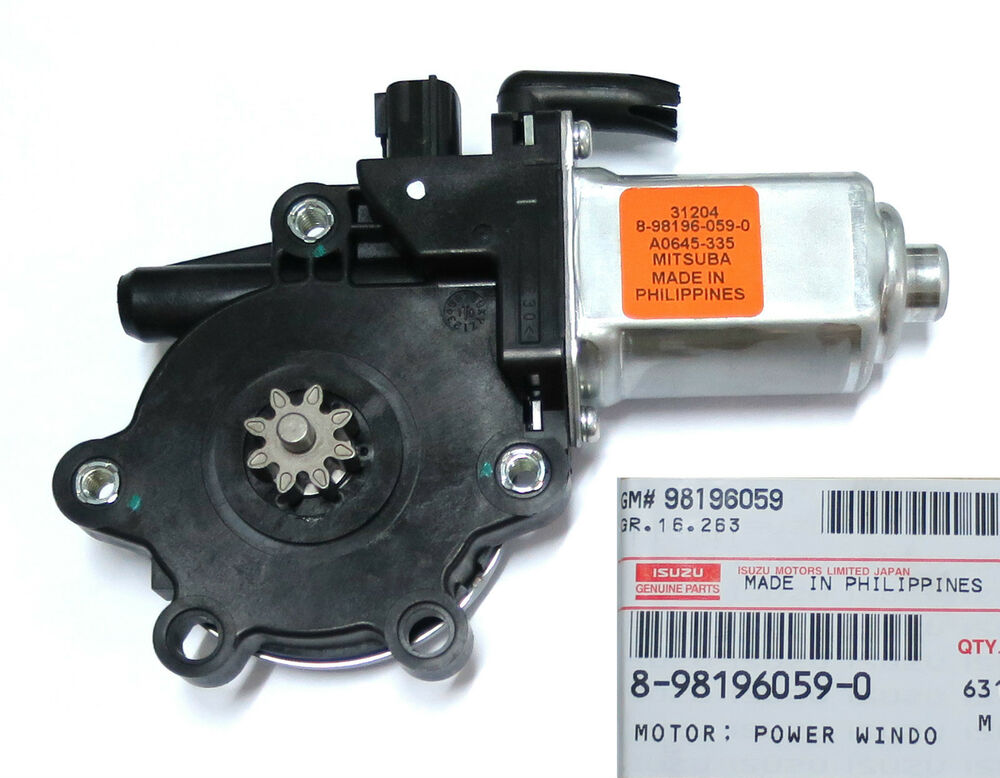 Front driver rhs power window motor isuzu holden rodeo for Power window motors for cars