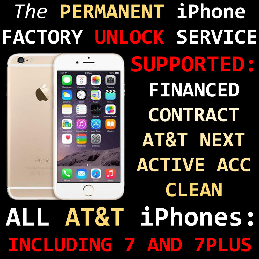 At&t iphone 5s coupons