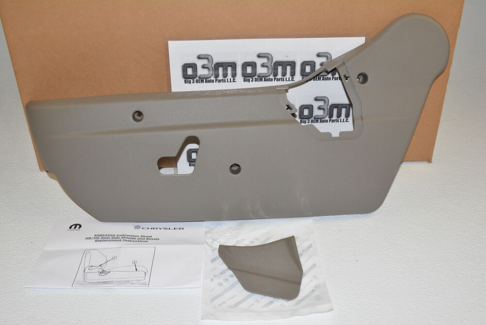 2004 2009 Dodge Durango Lh Driver Side Seat Trim Panel