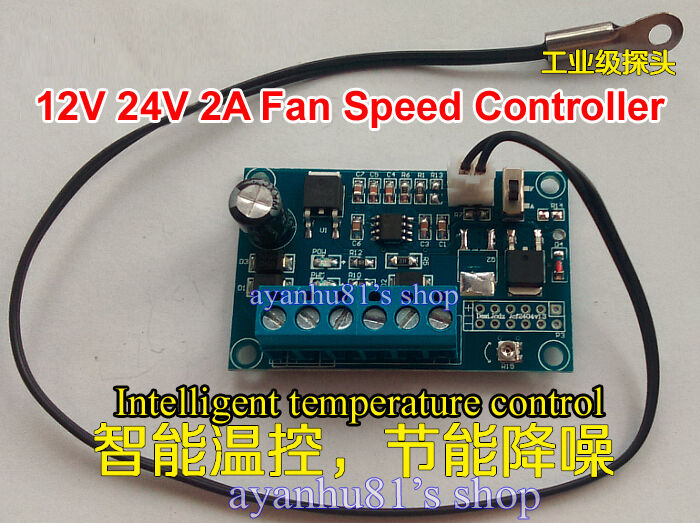 automatic fan controller temperature This simple climate dependent automatic fan speed controller circuit will control the attached fan speed with a correspondingly varying speeds depending on whether.