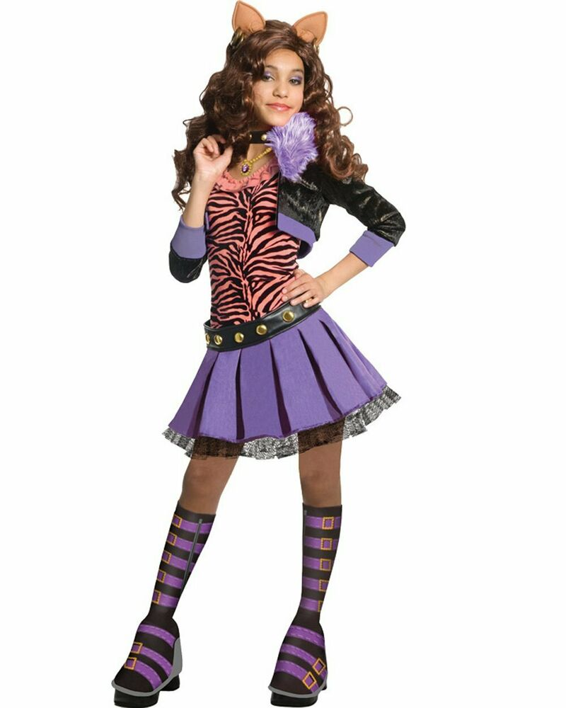 Ck527 deluxe monster high clawdeen wolf costume fancy - Clawdeen wolf pyjama party ...