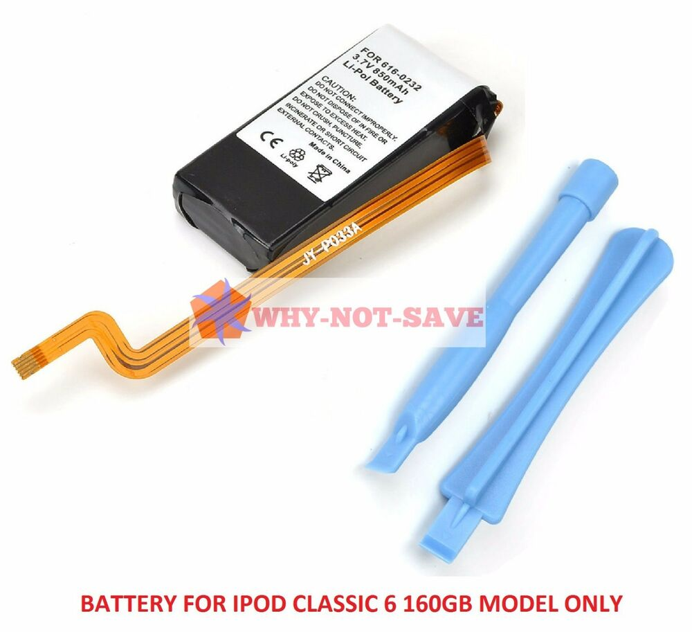 replacement battery with tools for ipod classic 6 6th gen. Black Bedroom Furniture Sets. Home Design Ideas