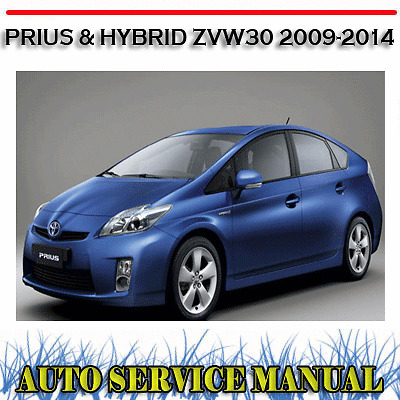 toyota prius marketing plan 4p s The toyota marketing strategy marketing essay elements of marketing strategy for toyota: toyota's segmentation and target market are based and the prius for.