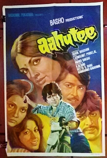 aahutee shashi kapoor bollywood hindi original movie
