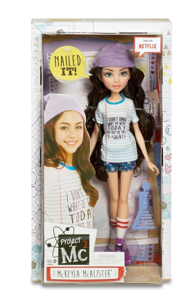 project mc2 doll mckeyla mcalister new sealed