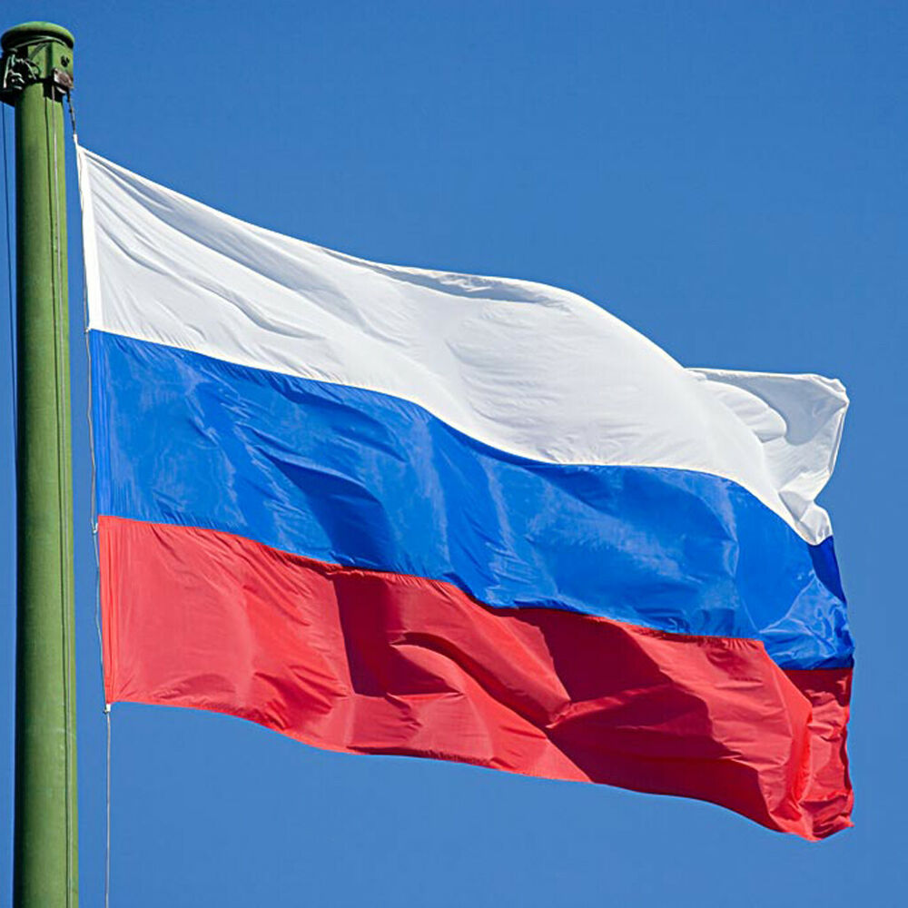 Russia National Flag - 5' x 3' [US7RUSSIA] : Karnival Costumes |Russian National Flag