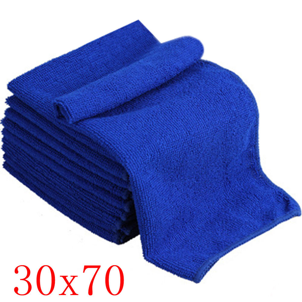 Largest Microfiber Towel: Large Microfiber Car Cleaning Towel Kitchen Washing