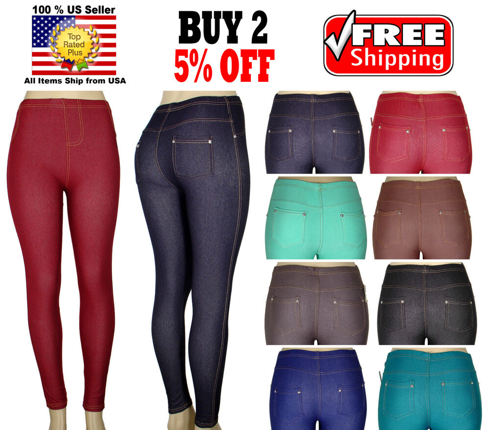 NEW WOMEN SKINNY COLORFUL JEGGINGS STRETCHY SEXY PANTS SOFT