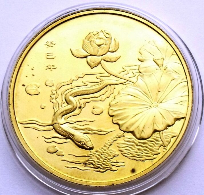 CHINA 2013 CHINESE ZODIAC NUMISMAT YEAR OF SNAKE AND FLOWERS 33mm IN CAPSULE