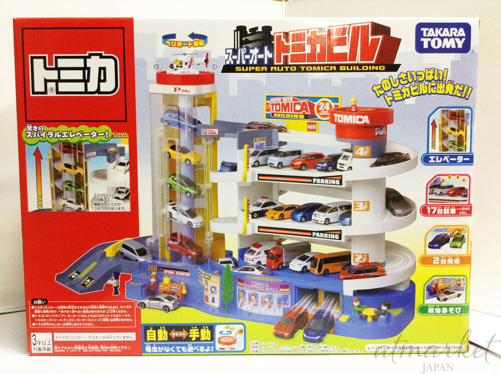 New Super Auto Toy Vehicles Tomika Building Parking Garage