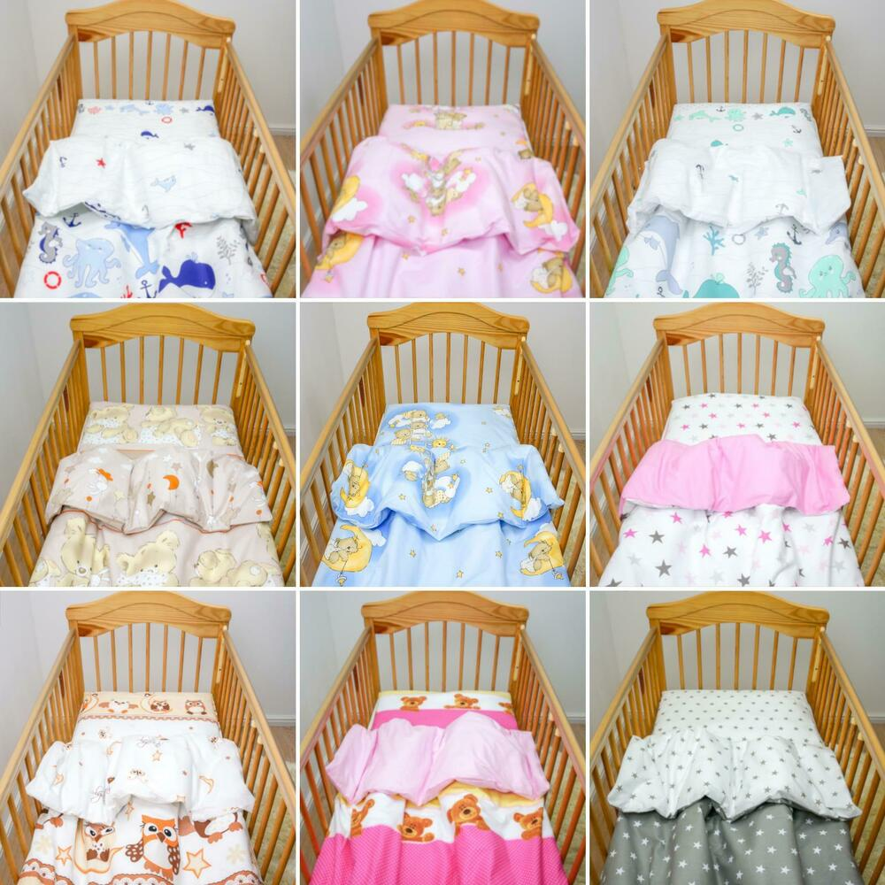 2 Piece Quilt Duvet Pillow Set Baby Crib Cradle Pram Cot