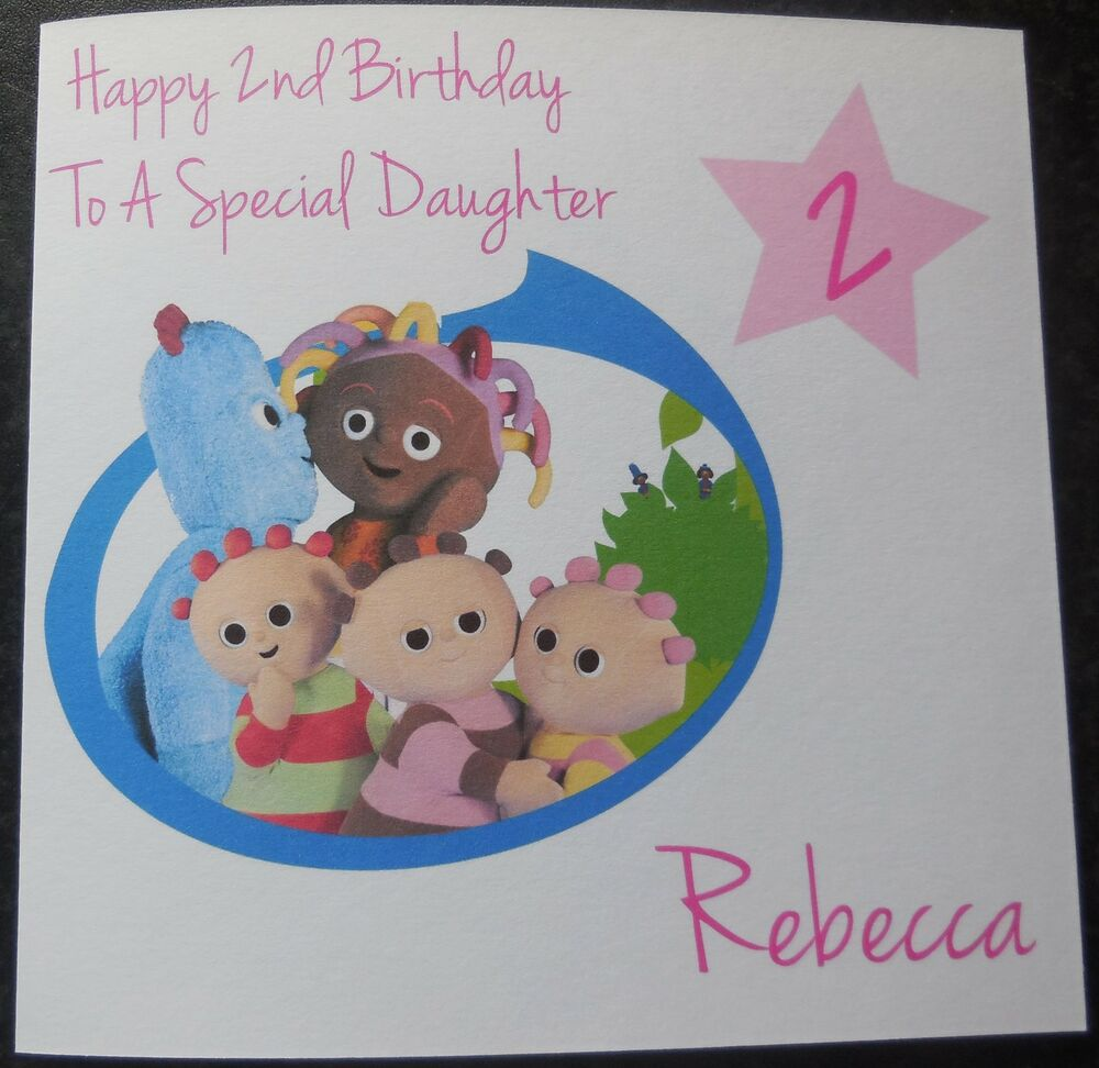 Personalised Boys First Birthday Card Bubbles By August: Personalised In The NIght Garden Birthday Card