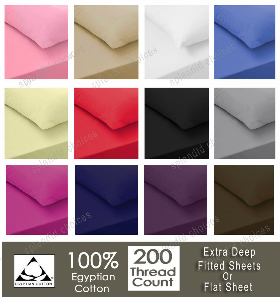 luxury 100 egyptian cotton fitted sheet flat sheets 200tc. Black Bedroom Furniture Sets. Home Design Ideas