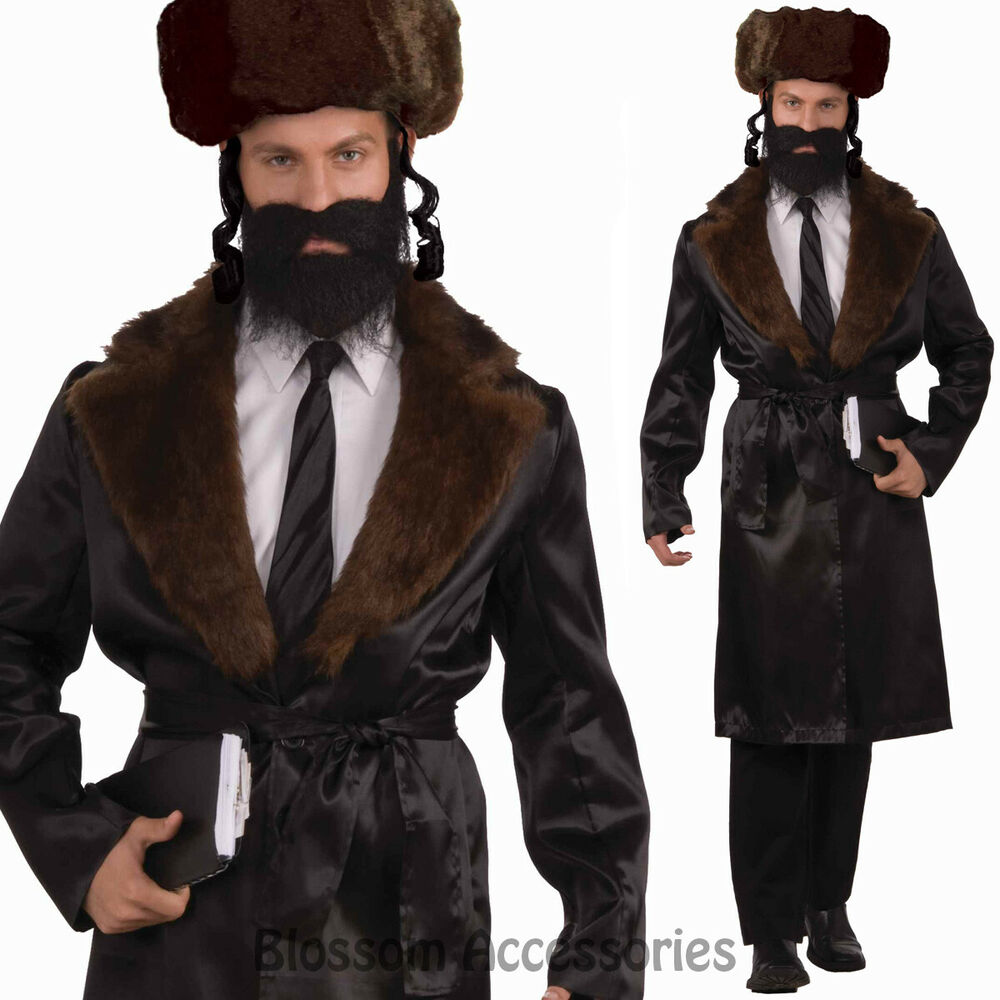 CL836 Black Rabbi Jewish Religious Coat Tails Fancy Dress ...