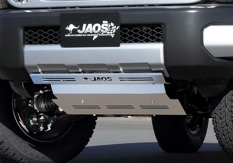 Jaos Sus304 Stainless Steel Front Skid Plate Fj Cruiser 10