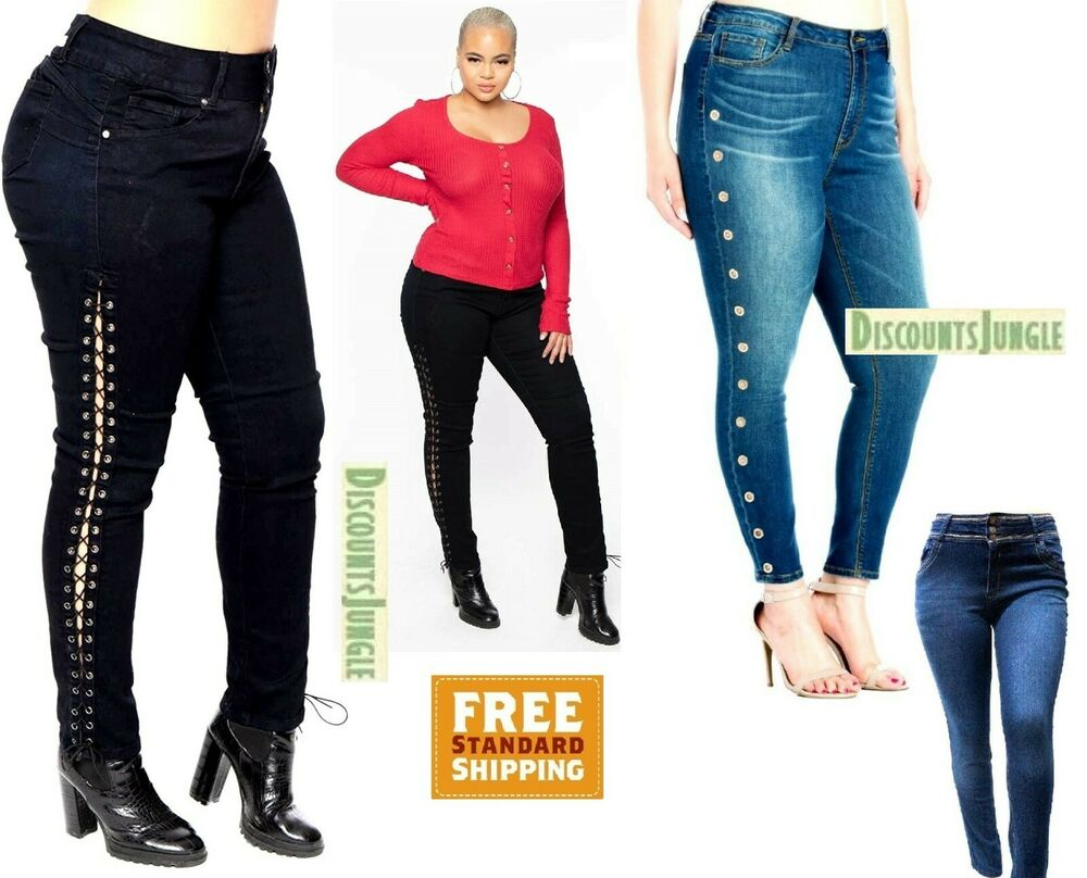 Stretchy Skinny Jeans For Women