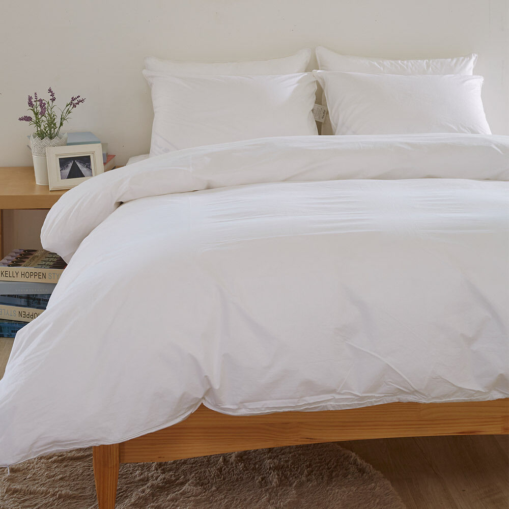 Pure White Duvet Comforter Cover 100 Cotton Down Feather