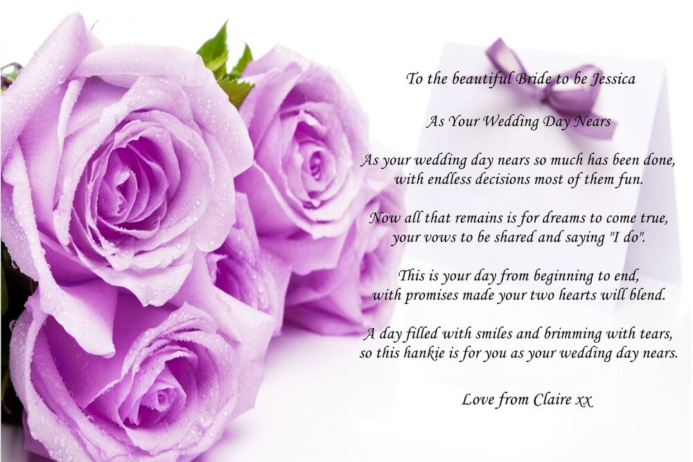 PERSONALISED TO MY FRIEND ON HER WEDDING DAY POEM IDEAL FOR PICTURE FRAME A4