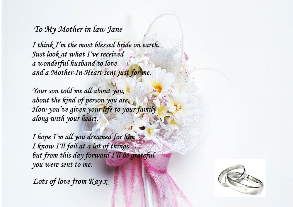 A4 PERSONALISED POEM TO YOUR MOTHER IN LAW ON WEDDING DAY