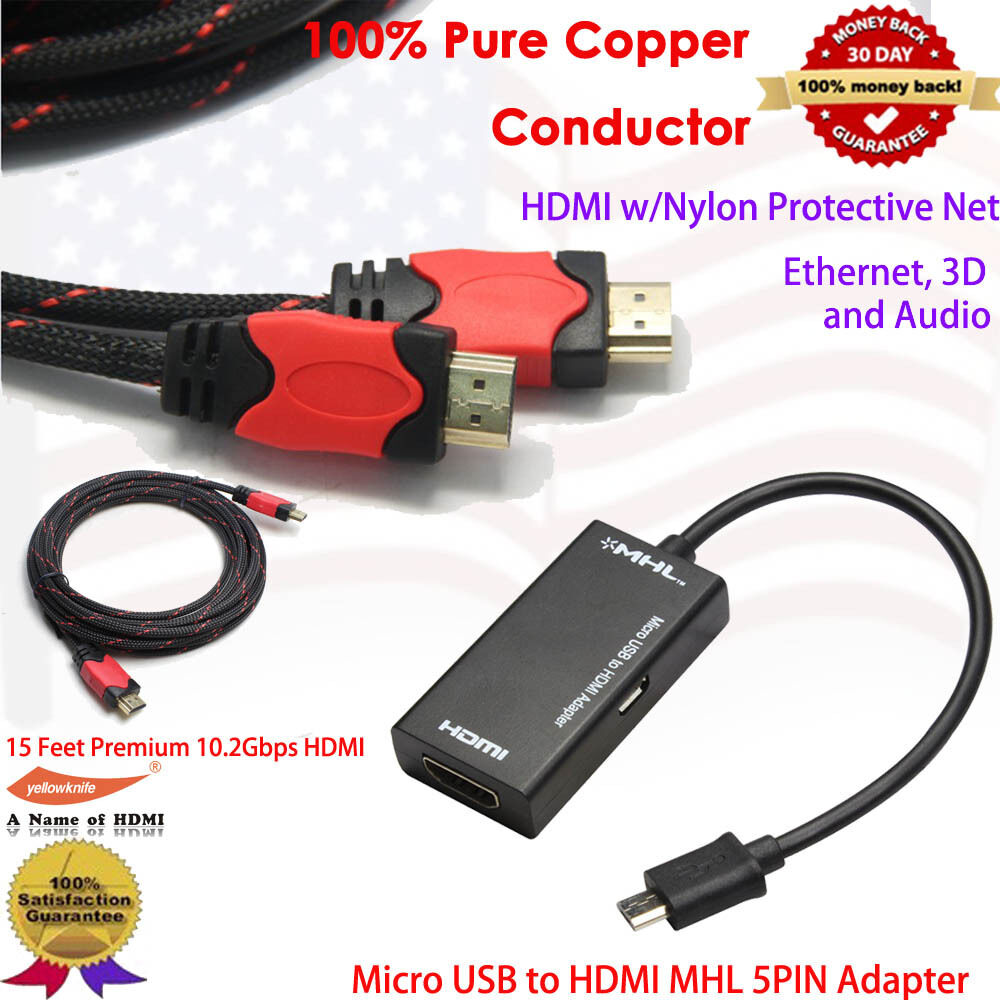 micro usb to hdmi mhl video adapter premium 15ft hdmi cable w protective nylon ebay. Black Bedroom Furniture Sets. Home Design Ideas
