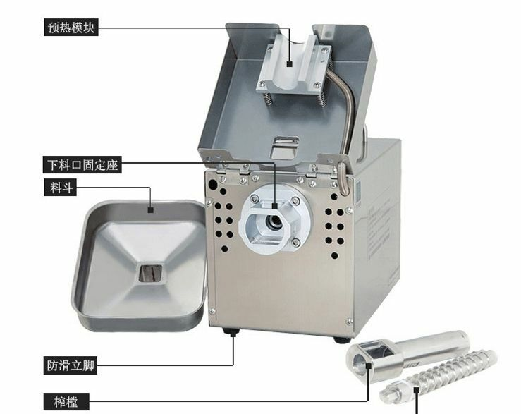 Food grade automatic small oil press machine stainless for Food bar press machine