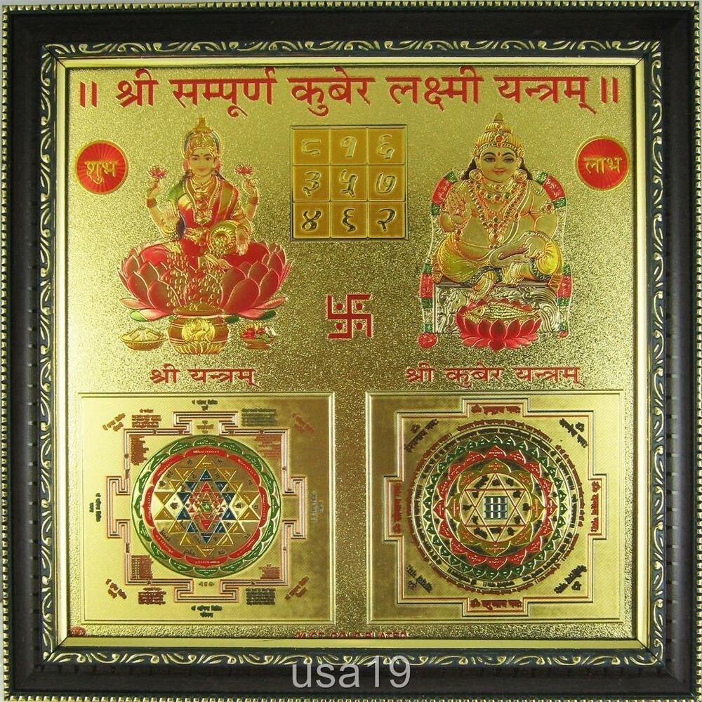Three Highly Powerful Bhairavi Mantras for You with Benefits and Procedure