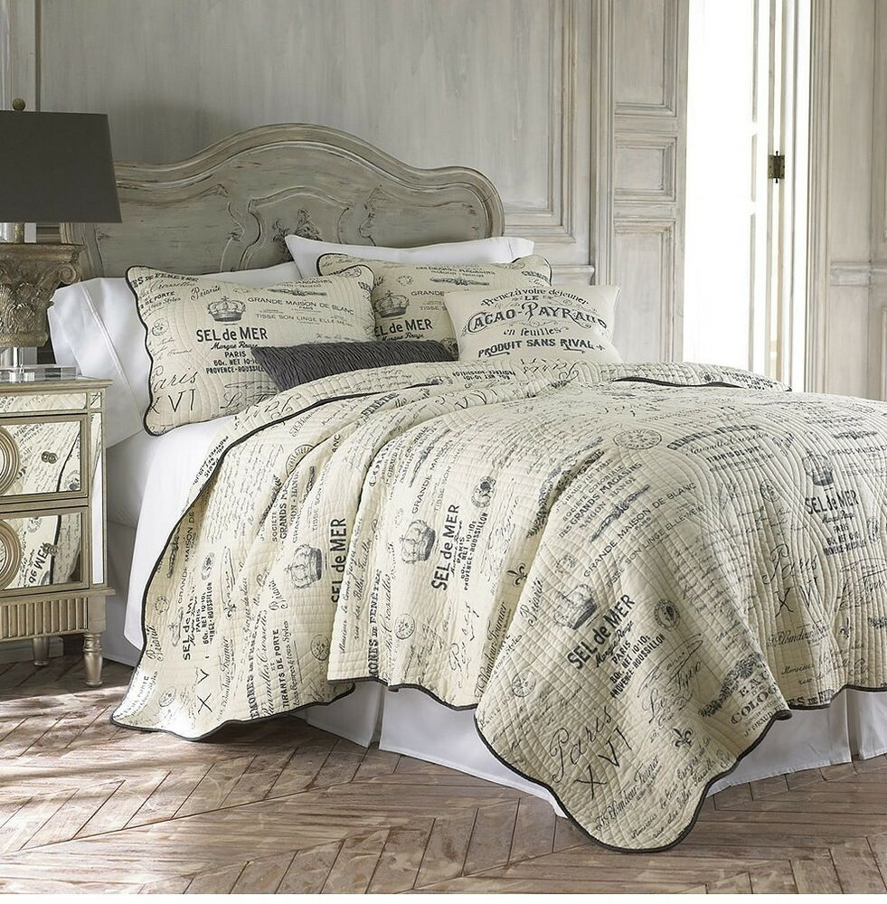 Caldwell Full Queen Quilt Set Neutral Vintage French