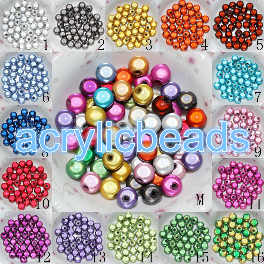 20mm Bead Beads: 4-20MM Acrylic Miracle Round Spacer Beads 3D Illusion