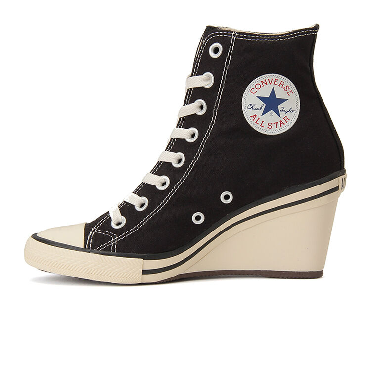 The Converse wedges are available in the simple wedge or hidden wedge style. Many of the hidden wedge versions provide the wearer with added height due to a platform inside the heel. No matter what type of Converse you need, use the convenient shipping options to get it delivered right to your door.
