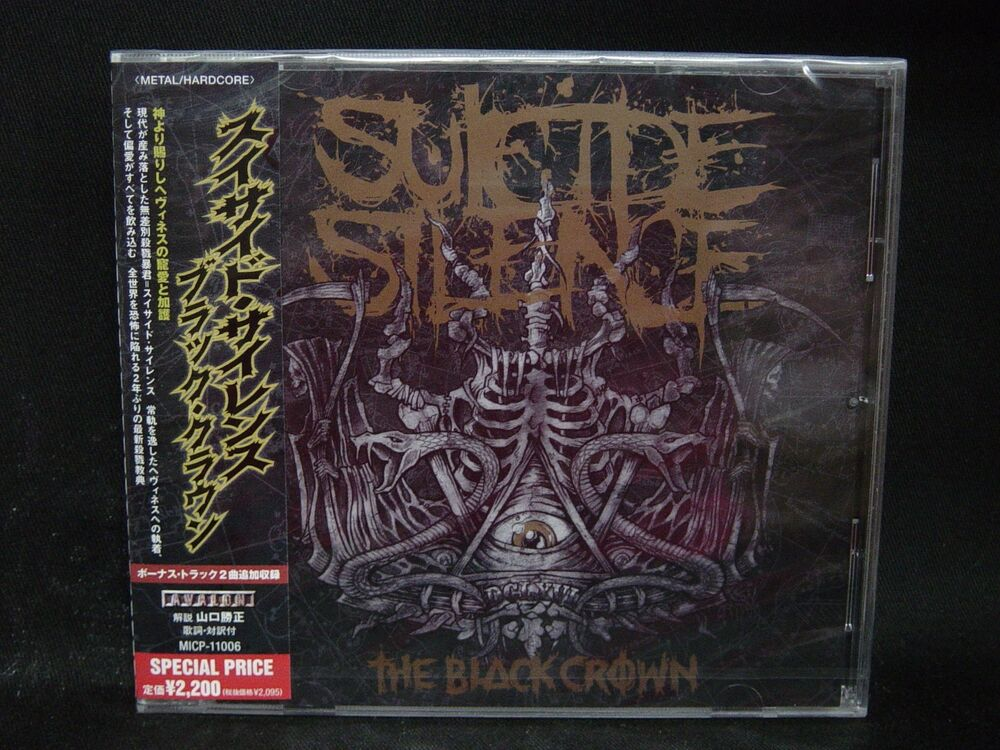 suicide silence the black crown 2 japan cd all shall perish light this city 4527516011611 ebay. Black Bedroom Furniture Sets. Home Design Ideas