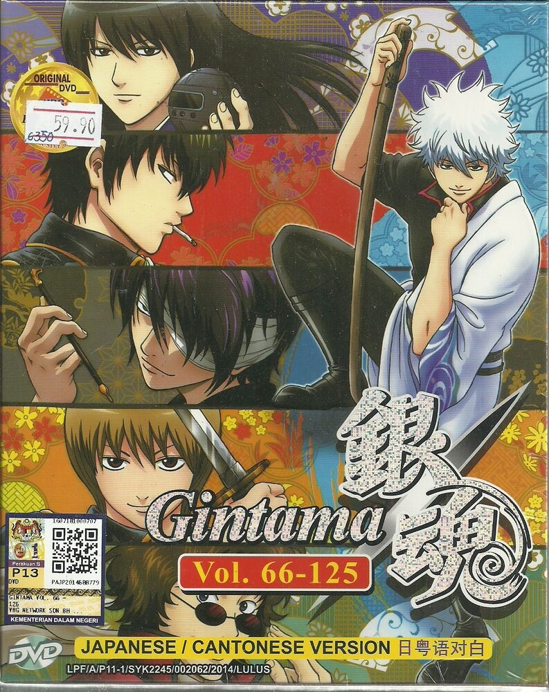 Details about gintama box 2 complete anime tv series dvd box 66 125 eps