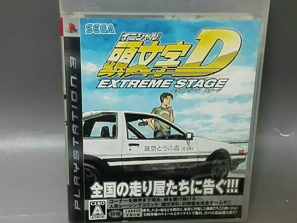 c27b36327fda Details about PS3 Initial D Extreme Stage JAPAN Racing Game [Used] Free  Shipping!