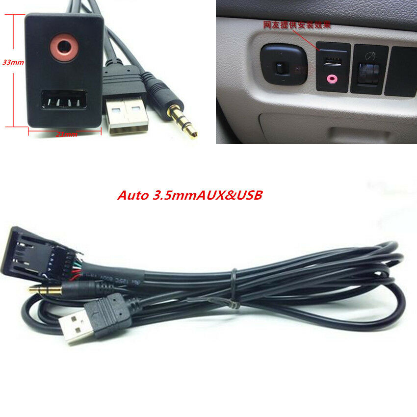 car auto dash audio usb aux headphone male mounting. Black Bedroom Furniture Sets. Home Design Ideas
