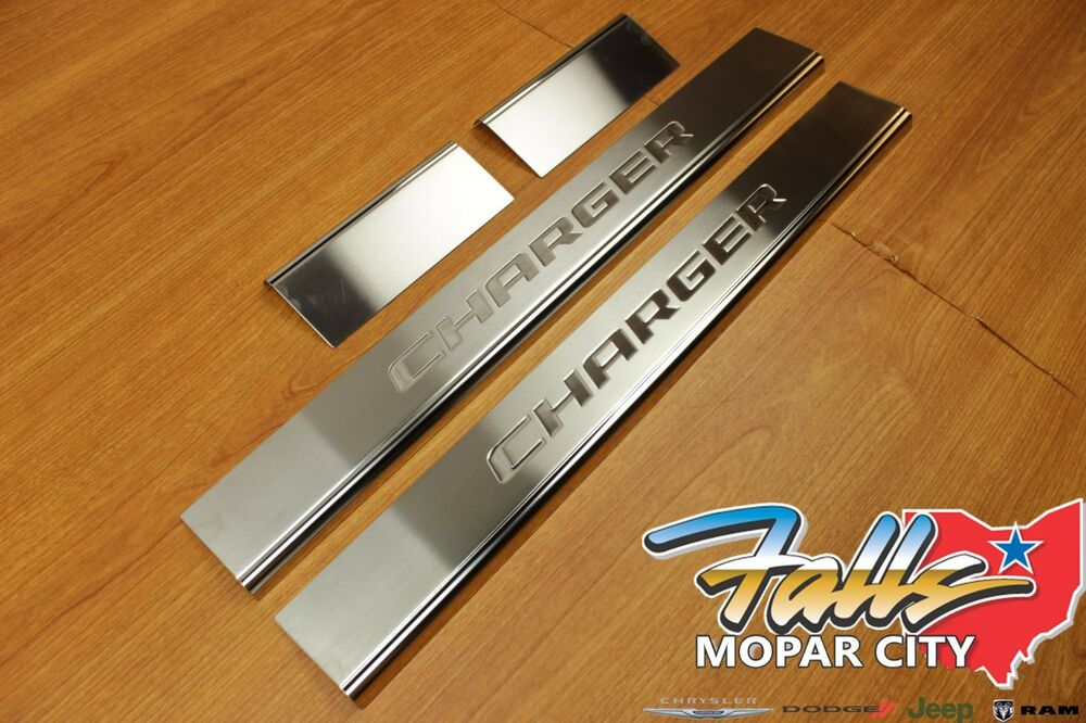 2011 2019 Dodge Charger Stainless Steel Door Sill Guards
