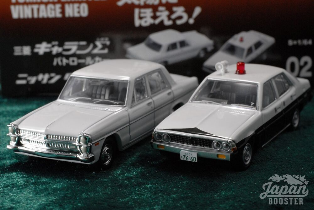 d491a4ad483c Details about  TOMICA LIMITED VINTAGE NEO TAIYO Vol.2  GALANT Σ SIGMA  POLICE   NISSAN GLORIA