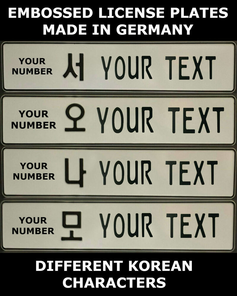 asian personalised number plates